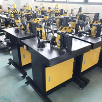 Combined Busbar Processing Machinery